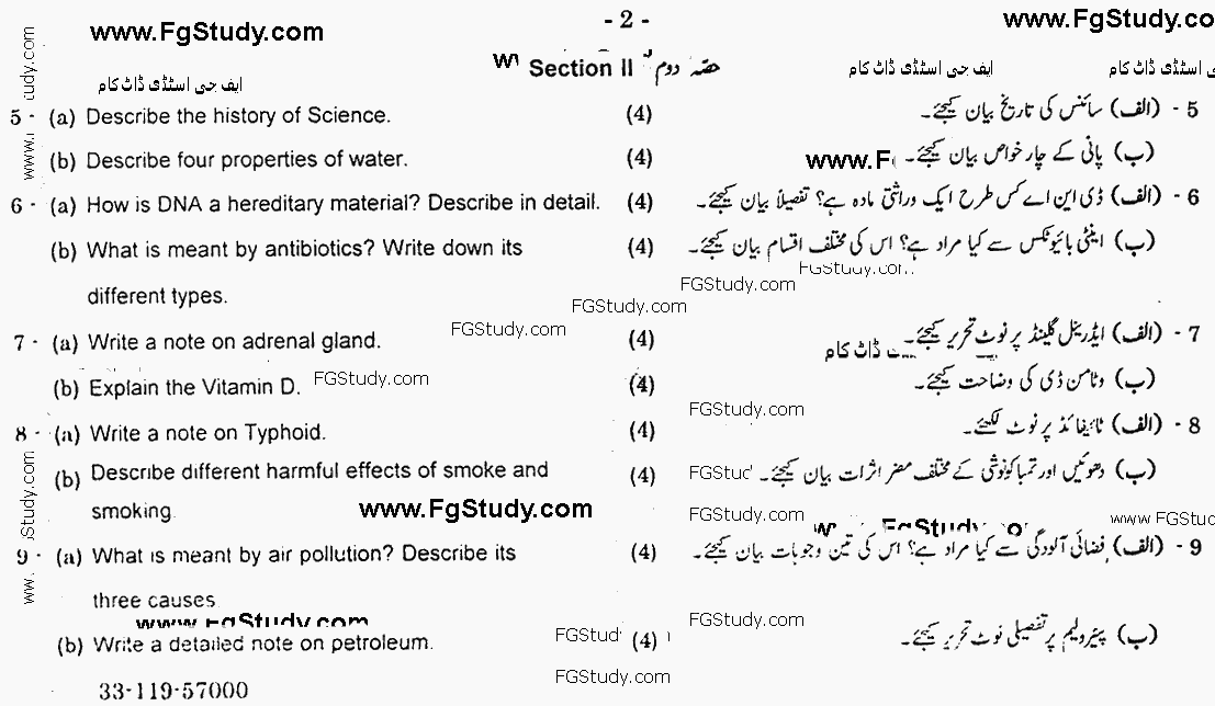 General Science Subjective Group 1 9th Class Past Papers 2019