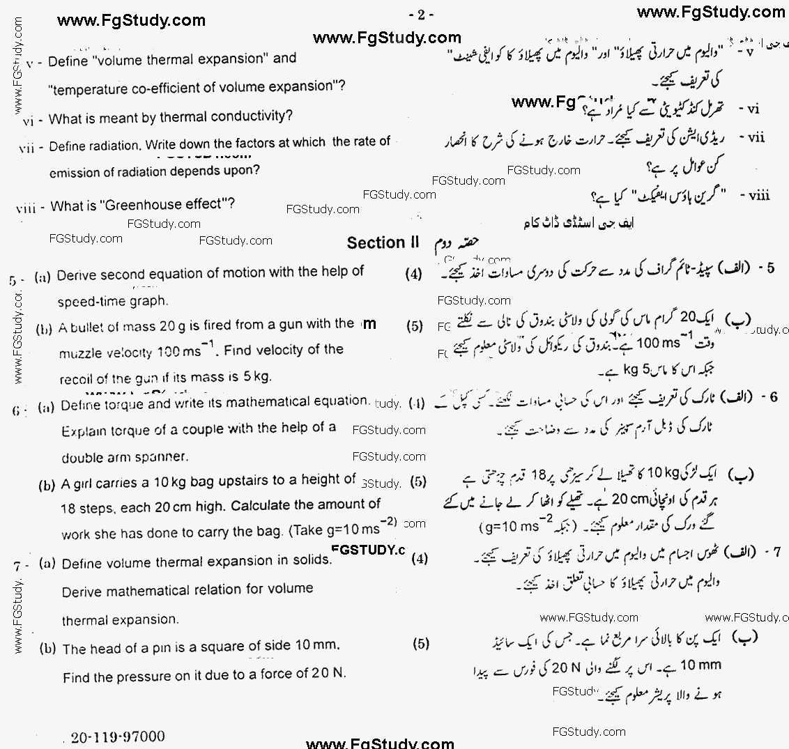 Physics Subjective Group 2 9th Class Past Papers 2019