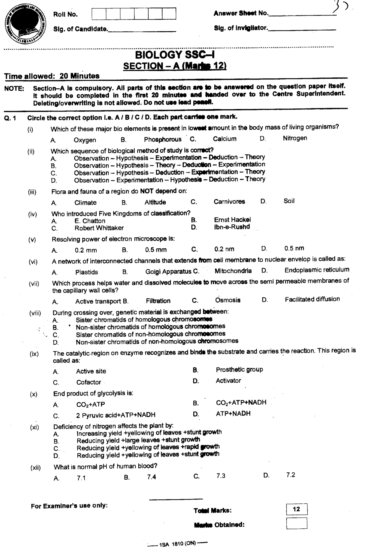 9th Class Biology Past Paper Federal Board Objective English Medium