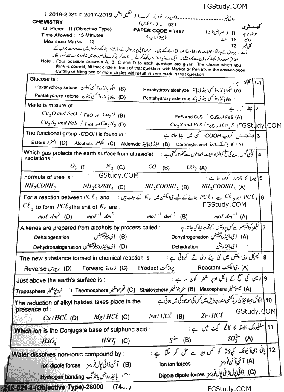 10th Chemistry Papers 2021 Lahore Objective Group 1