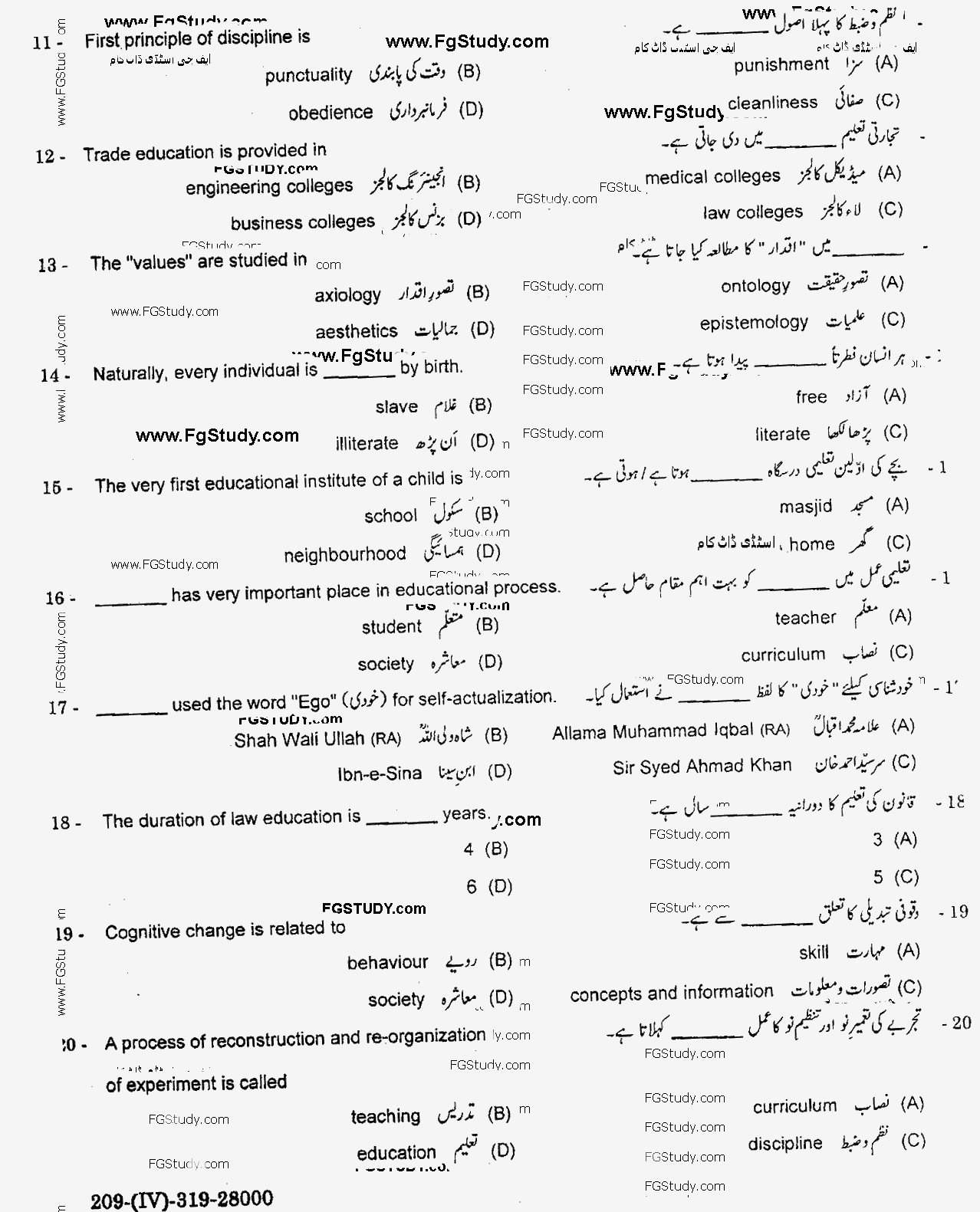 Education Objective Group 2 11th Class Past Papers 2019