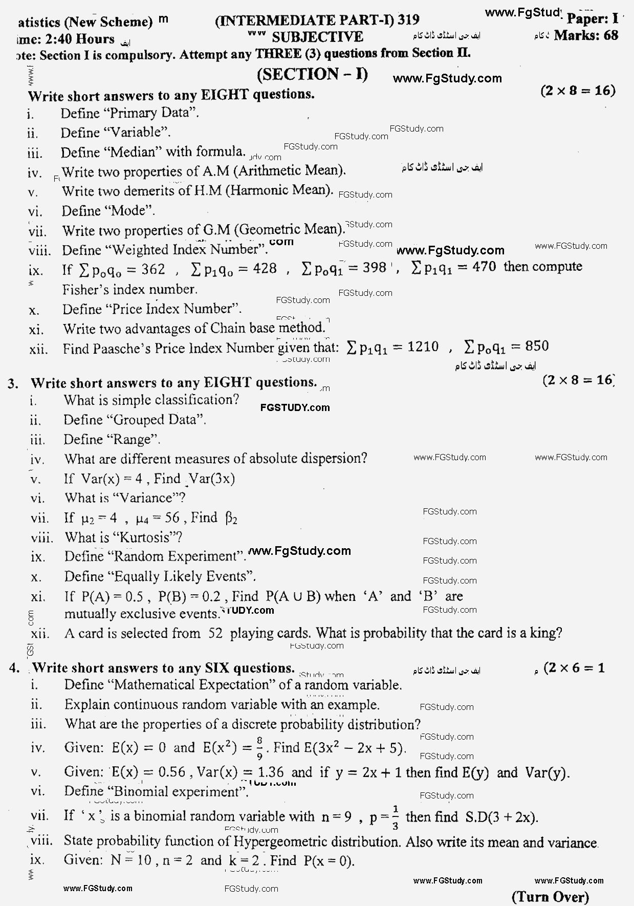 Statistics  Subjective 11th Class Past Papers 2019