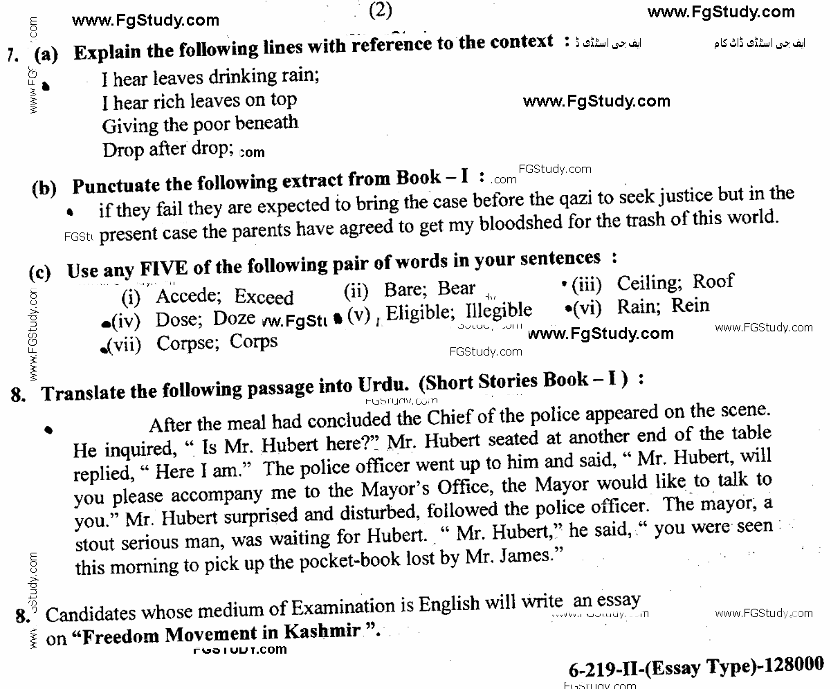 English Compulsory Lahore Board Subjective Group 2 11th Past Papers 2019