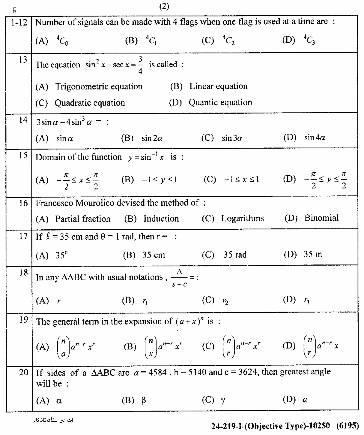 Mathematics objective Group 1 11th Class Past Papers 2019 page 2