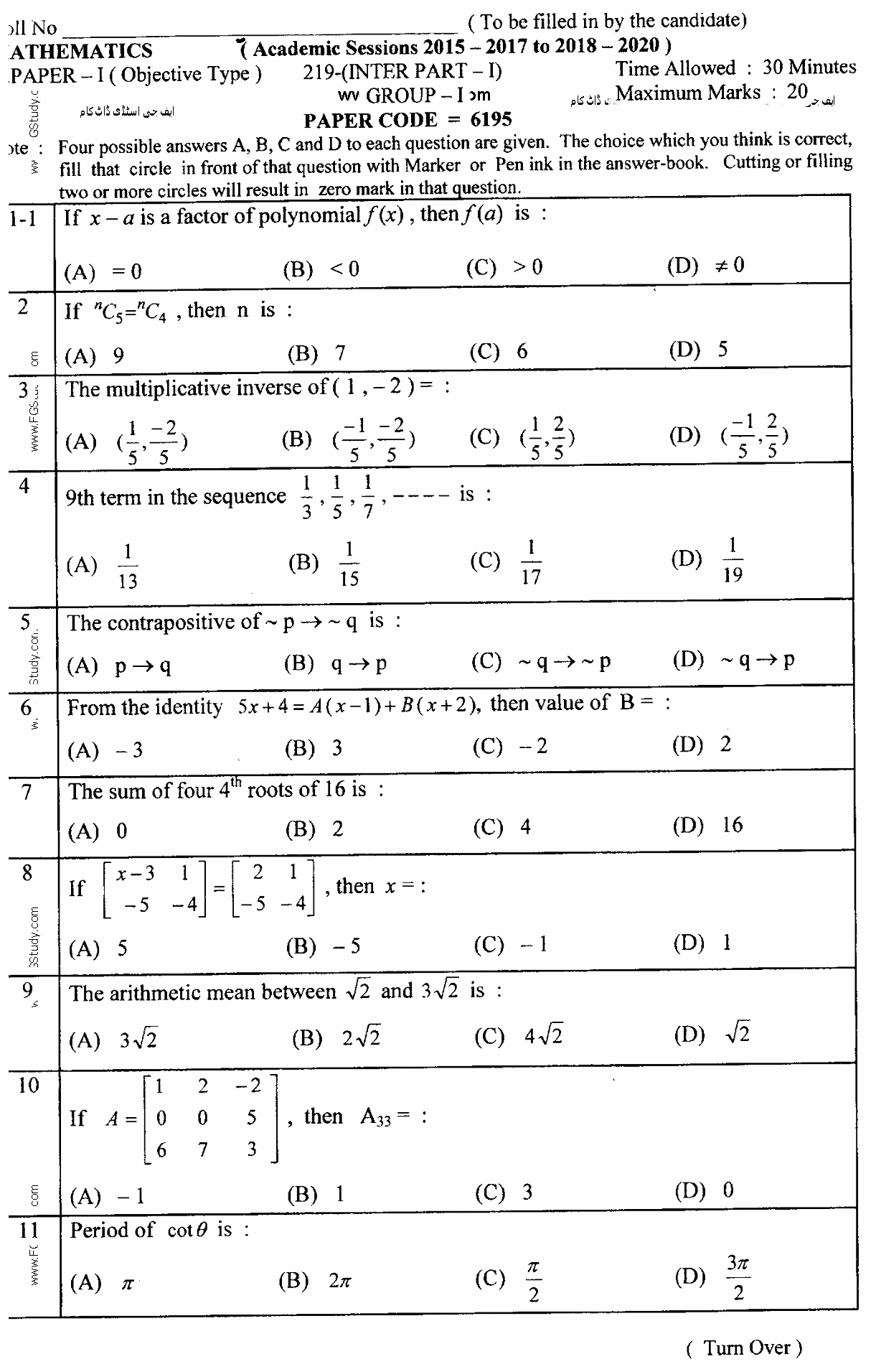 Mathematics objective Group 1 11th Class Past Papers 2019