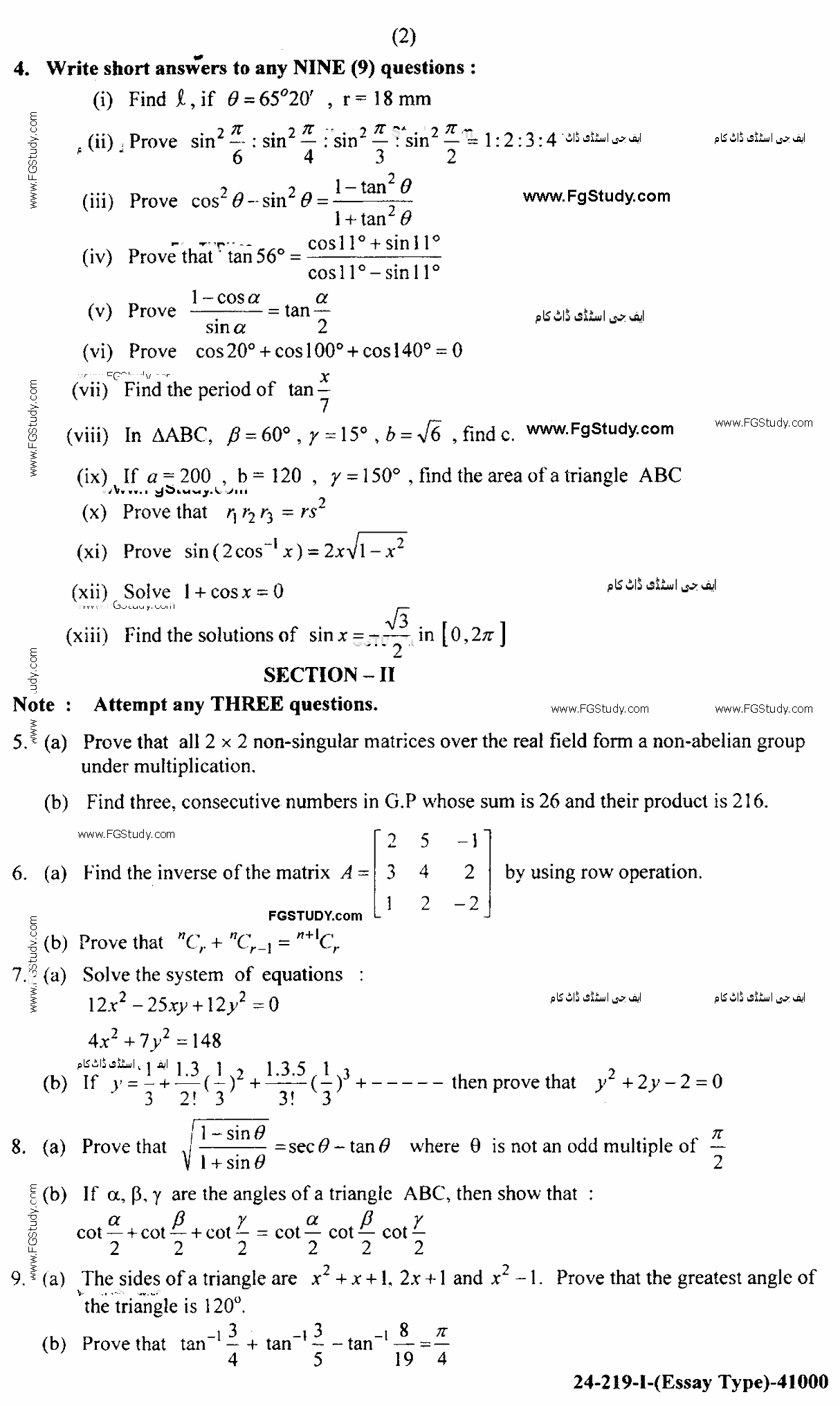 Mathematics Subjective Group 1 11th Class Past Papers 2019 page 2