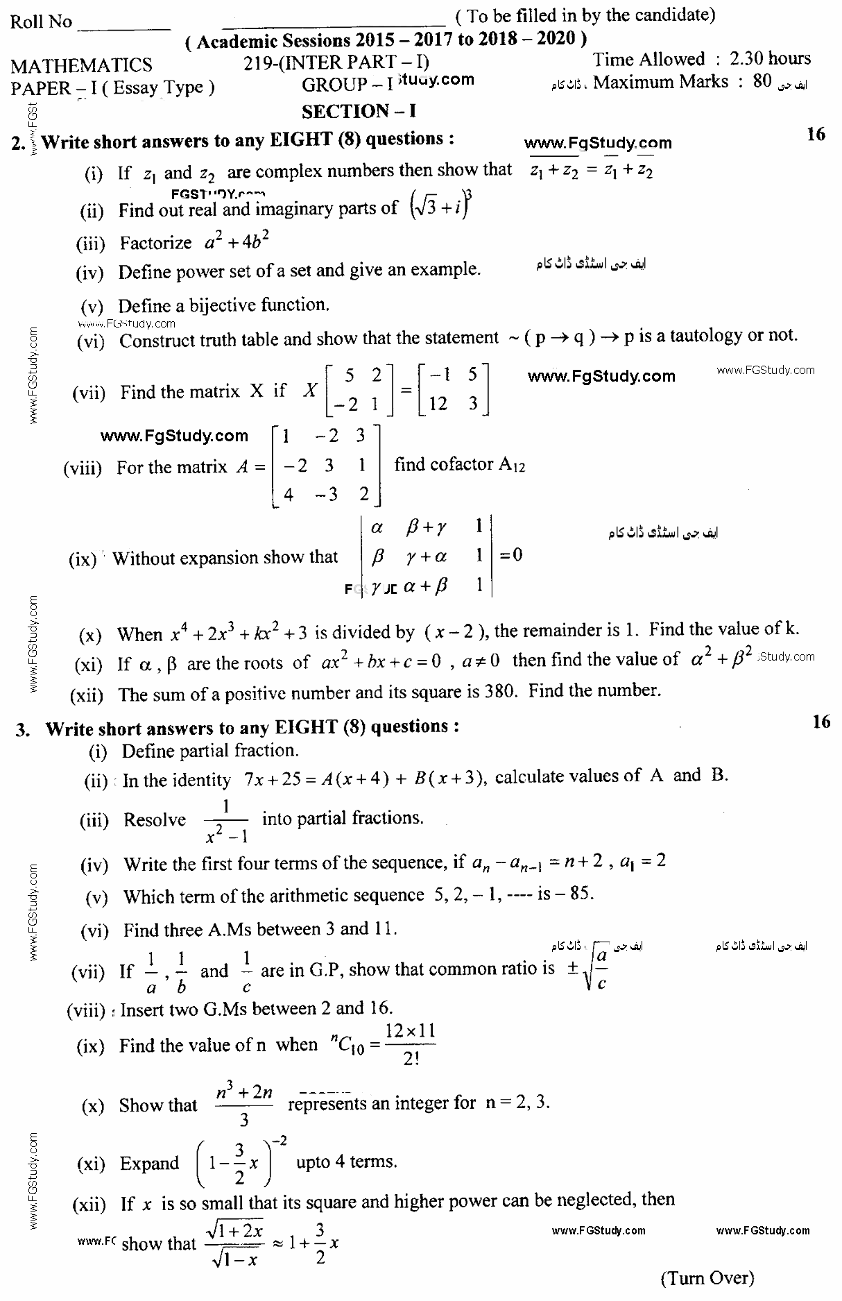 Mathematics Subjective Group 1 11th Class Past Papers 2019