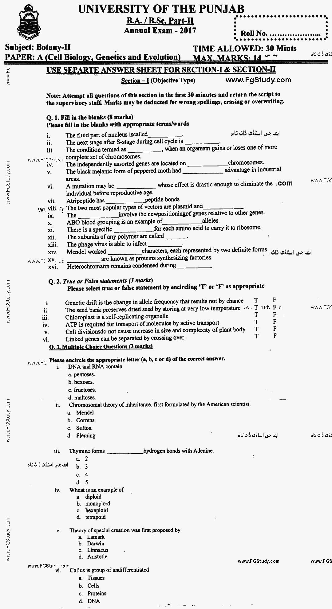 Botany Cell Biology Genetics and Evolution Objective BA Part 2 Past Papers 2017