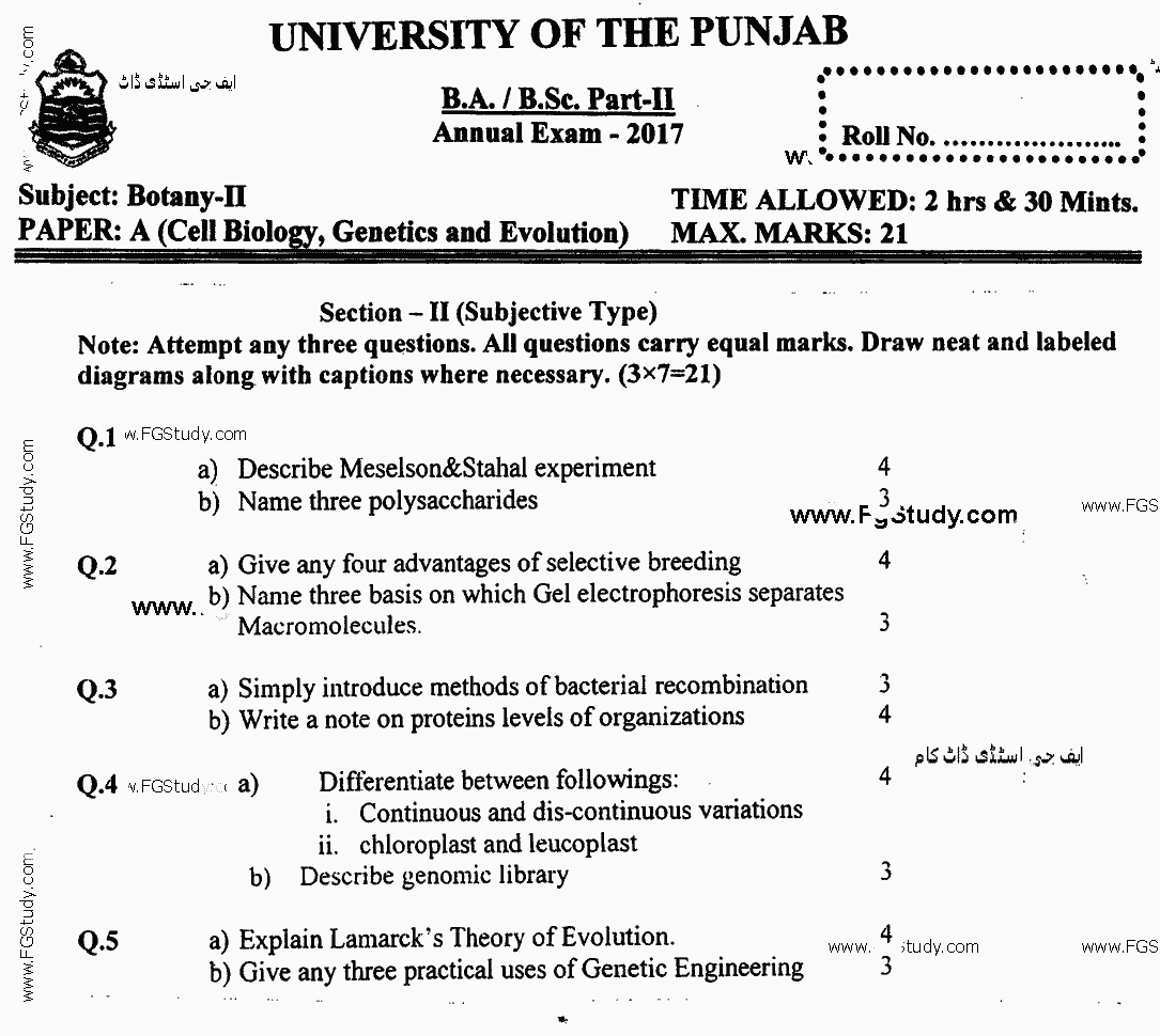 Botany Physiology and Ecology Objective Group 1 BA Part 2 Past Papers 2017