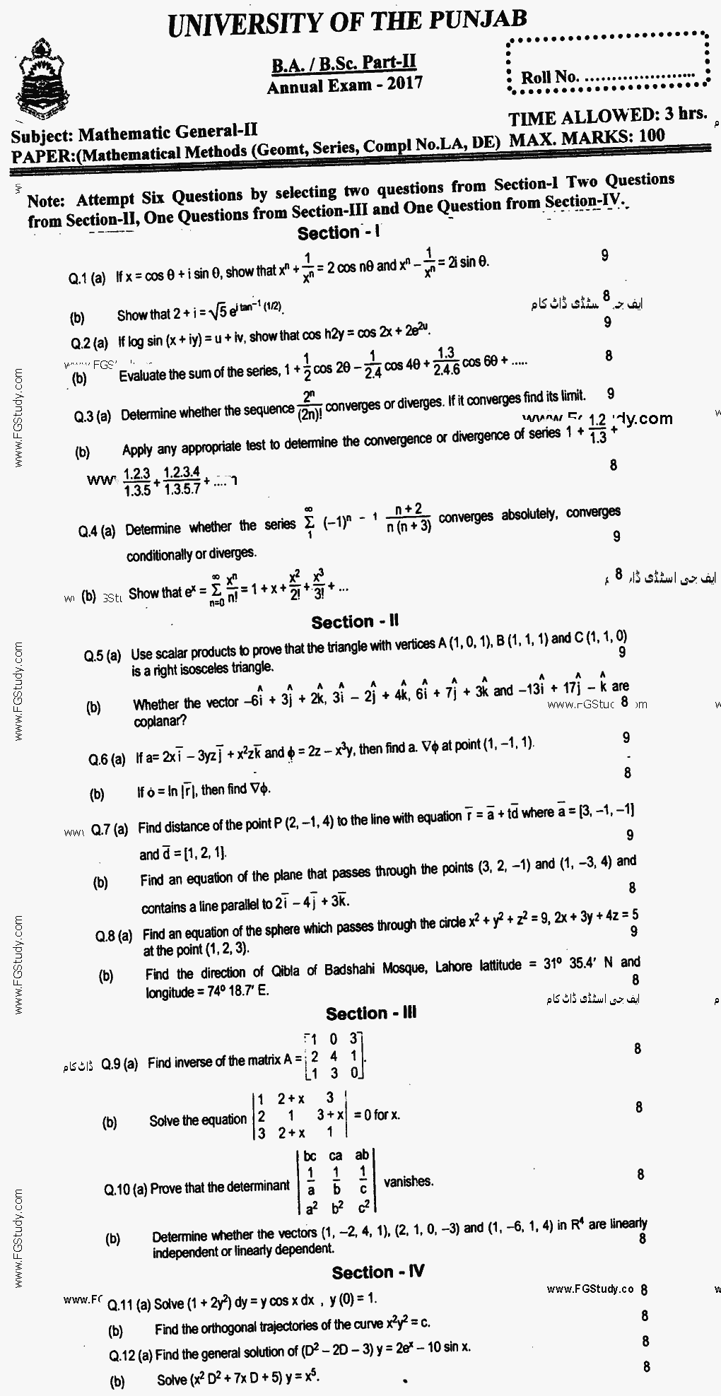 Mathematic General Mathematical Methods BA Part 2 Past Papers 2017