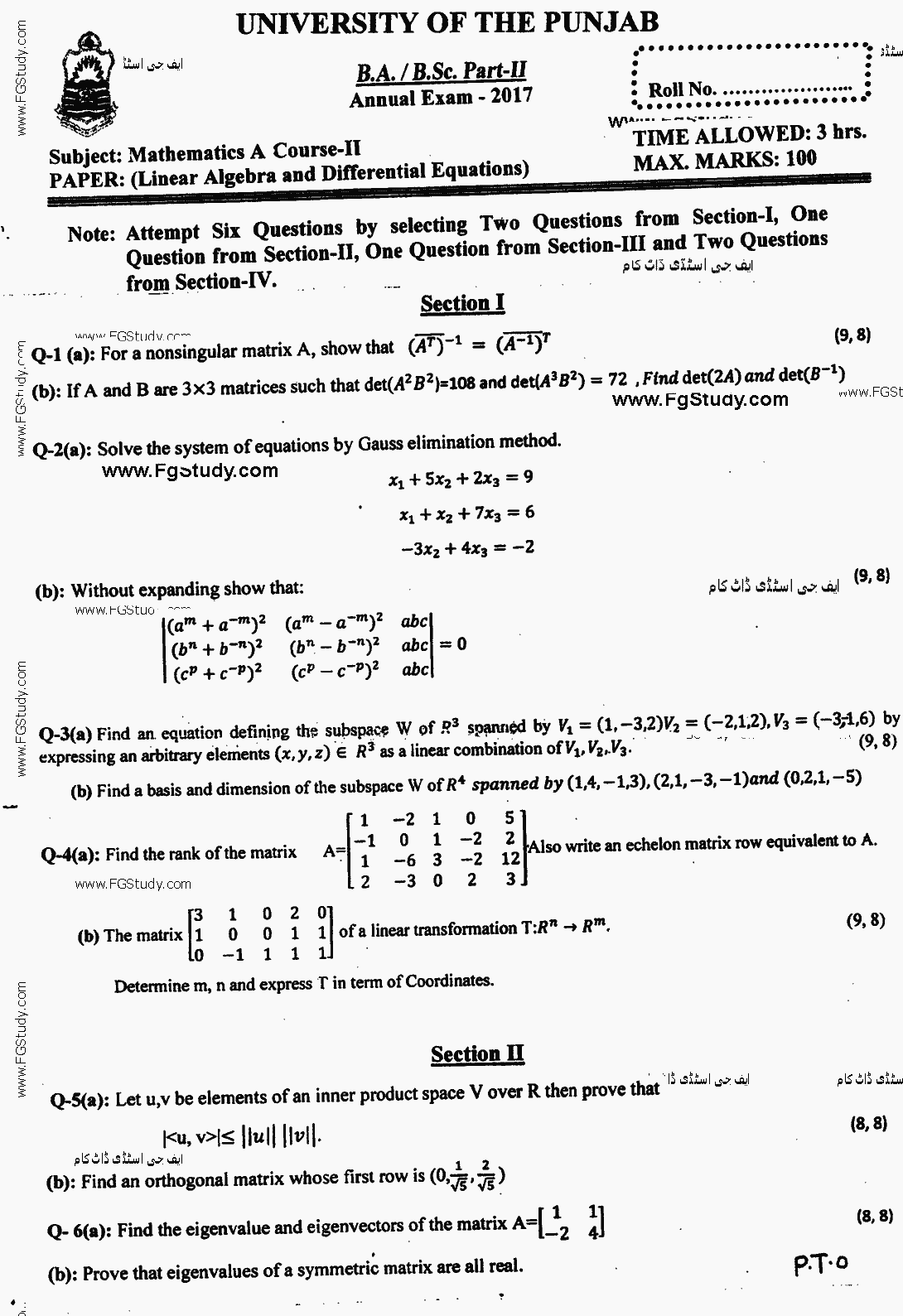 Mathematics Linear Algebra & Differential Eq Group 2 BA Part 2 Past Papers 2017