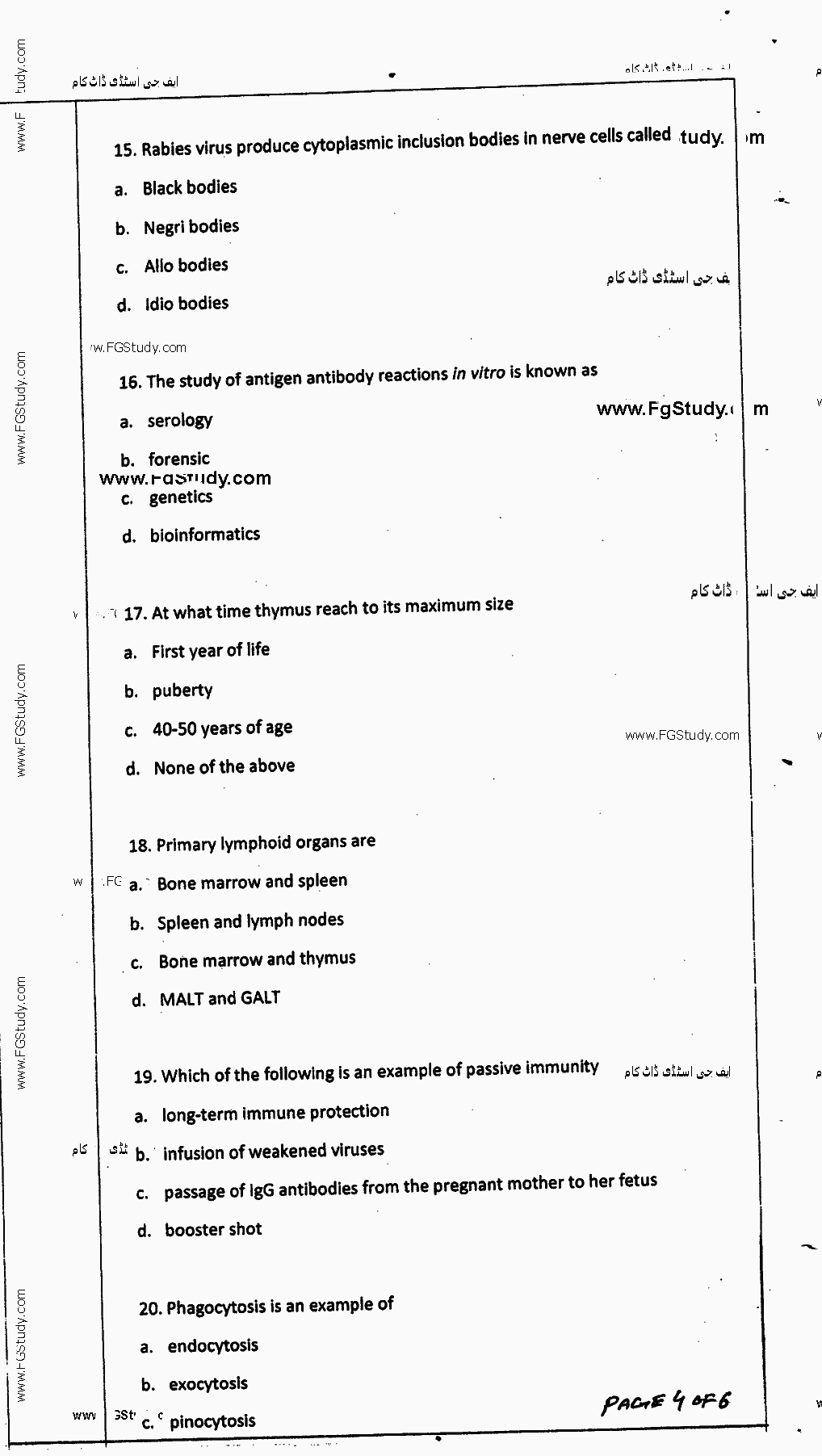 Microbiology Objective BA Part 2 Past Papers 2017 page 4