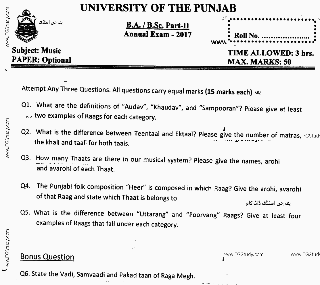 Music Optional BA Part 2 Past Papers 2017