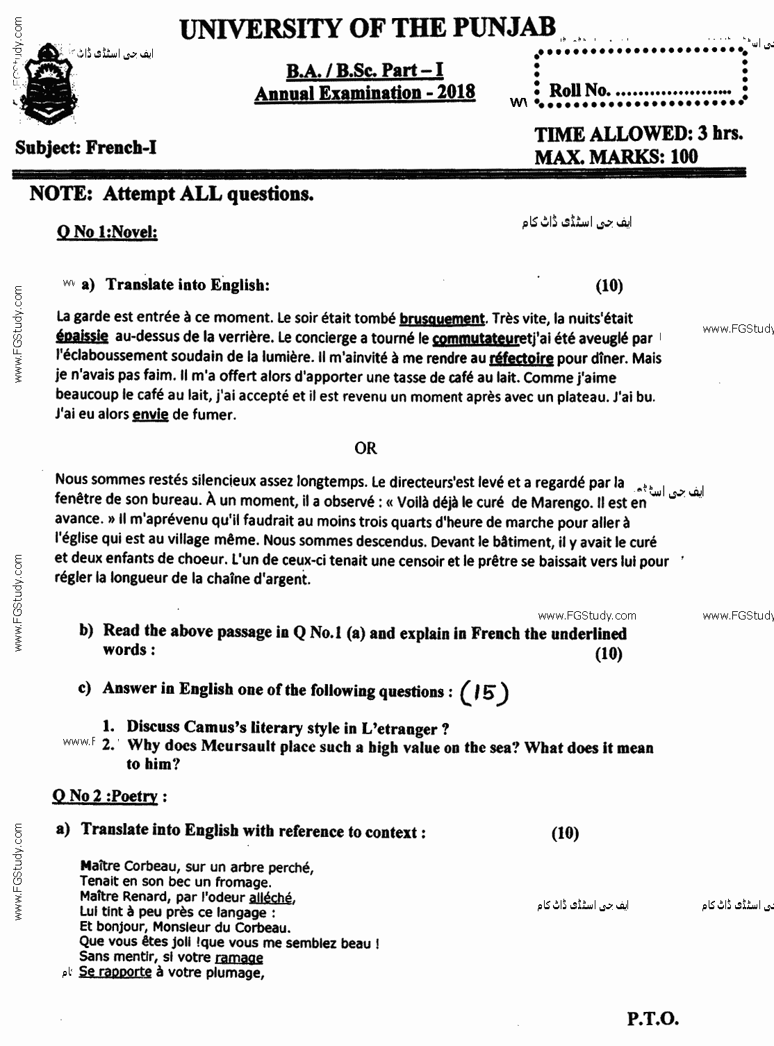 ba part 1 past papers 2018 French page 1