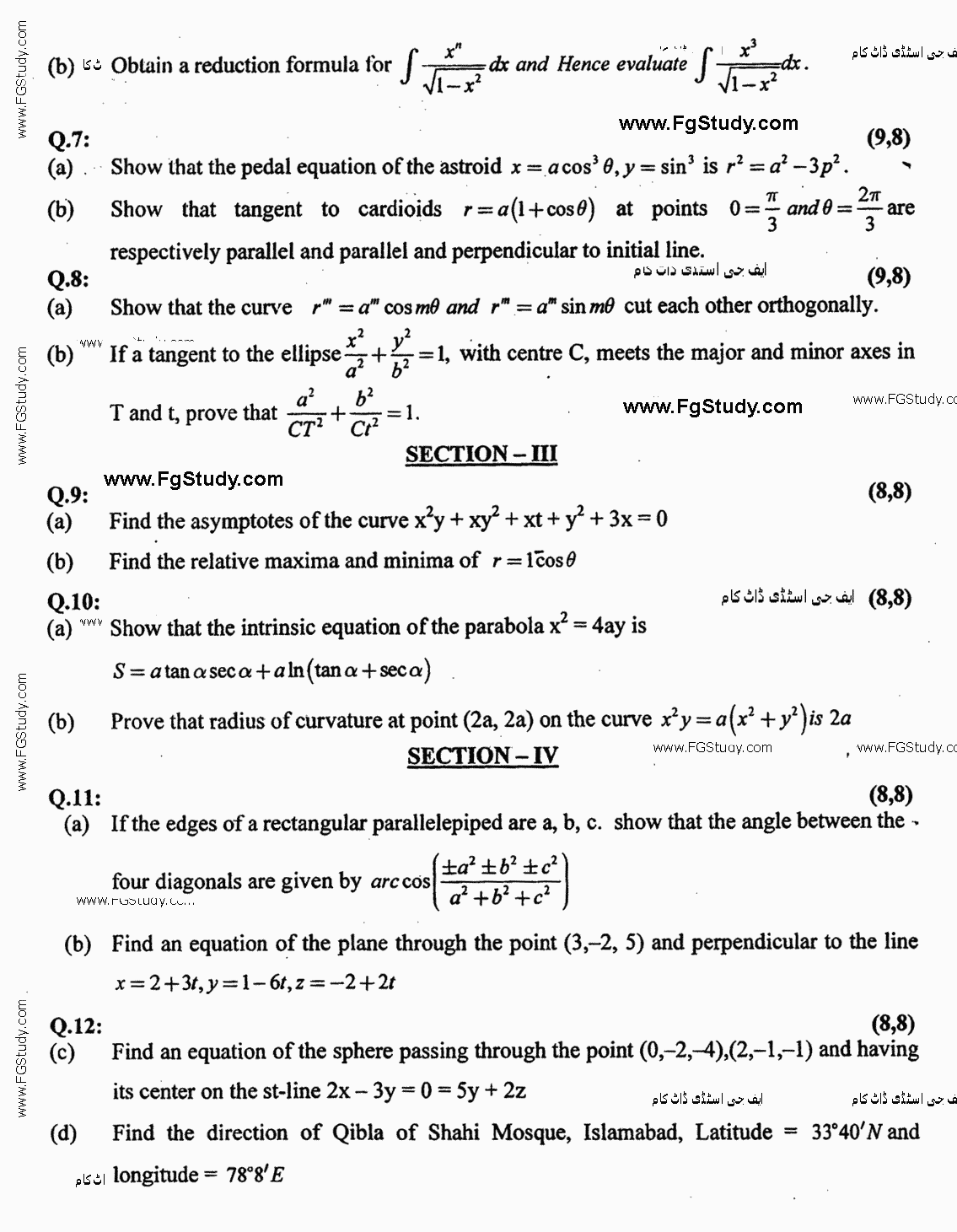 Mathematics A Calculus And Analytical Geometry BA Part 1 Past Papers 2018 images 2