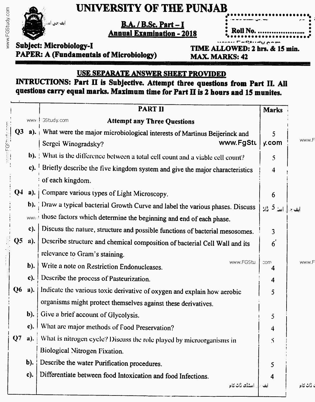 Microbiology A Fundamentals Of Microbiology BA Part 1 Past Papers 2018