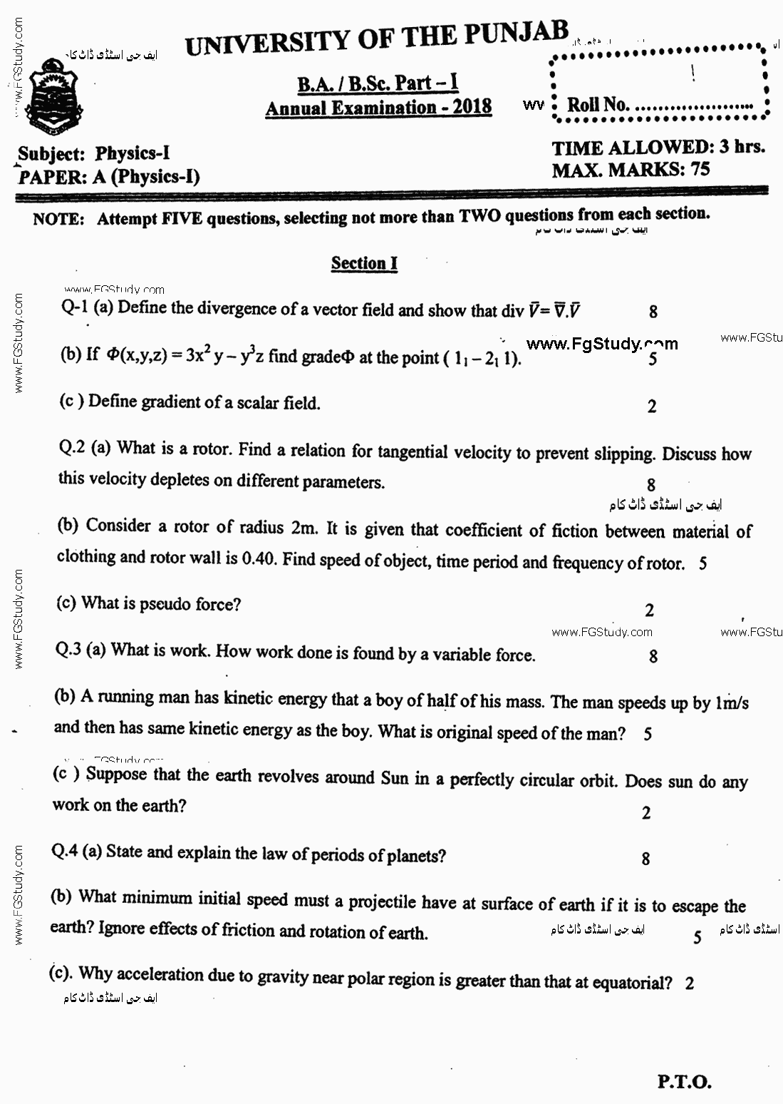 Physics Paper A BA Part 1 Past Papers 2018