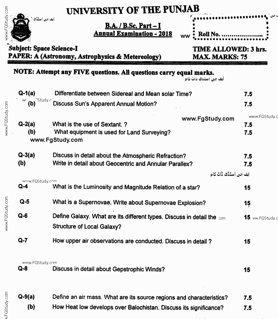 Space Science Astronomy Astrophysics & Metereology BA Part 1 Past Papers 2018