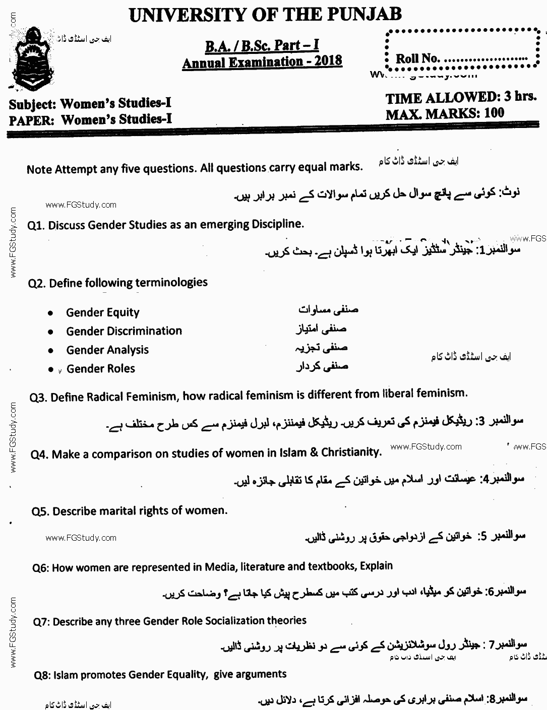 Women'S Studies BA Part 1 Past Papers 2018