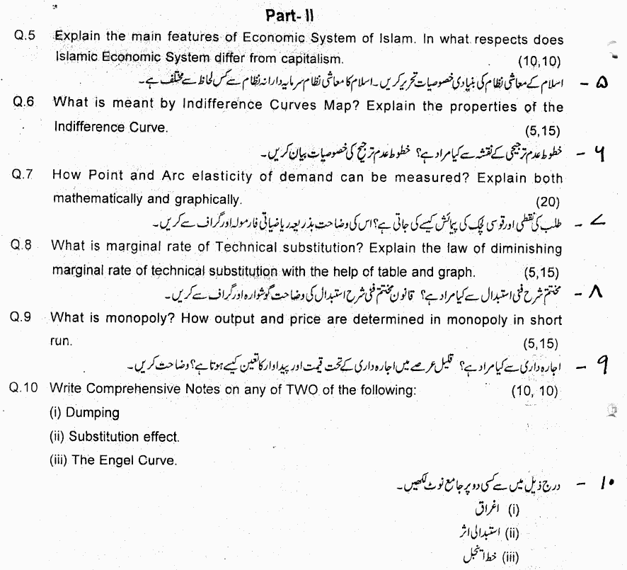 Economics Basic Mathematics And Micro Economics BA Part 1 Past Papers 2019 page 2