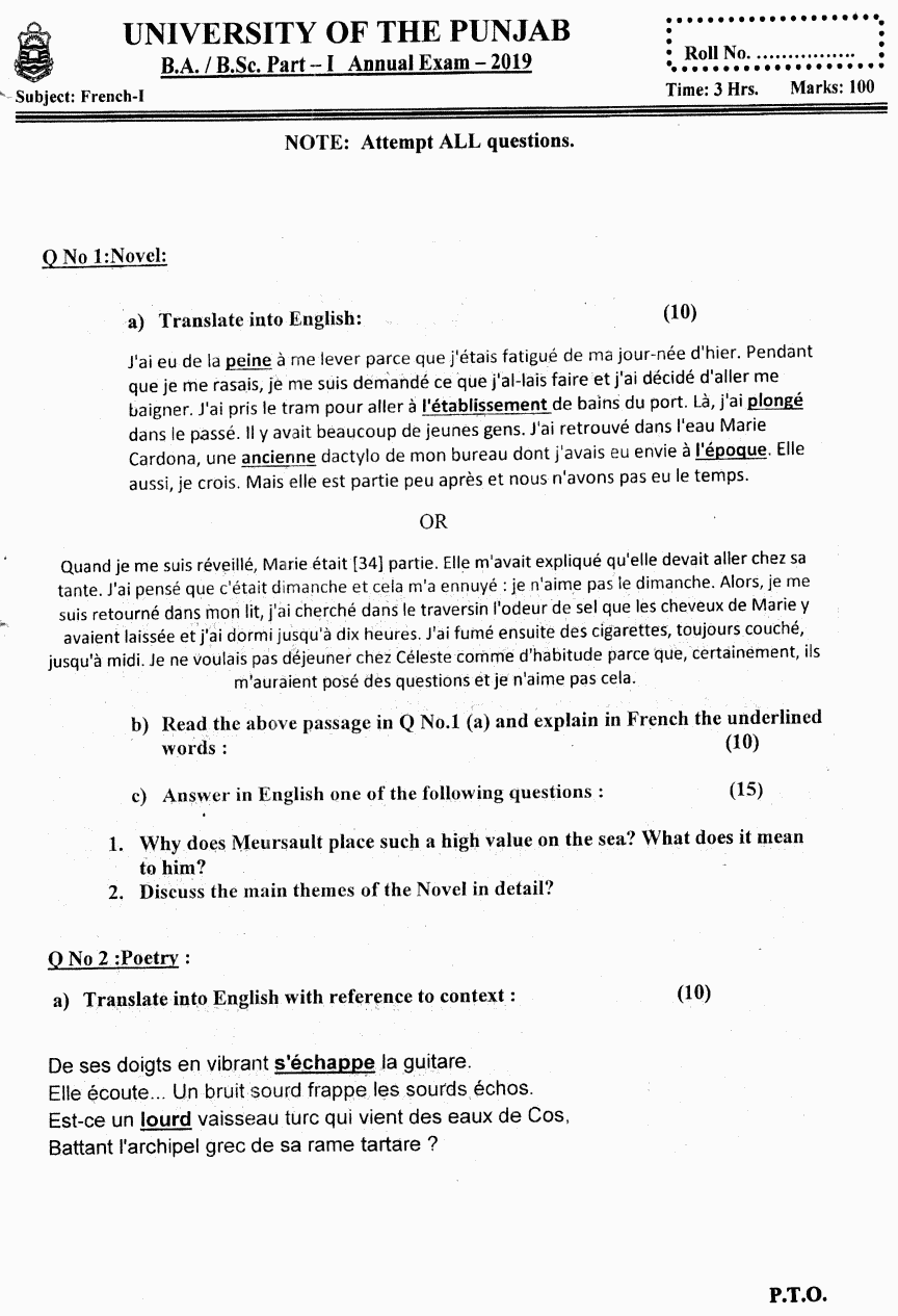French BA Part 1 Past Papers 2019