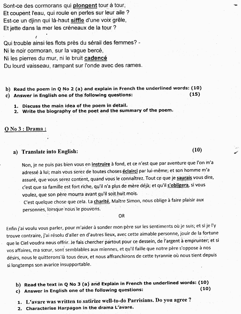 French BA Part 1 Past Papers 2019 page 2