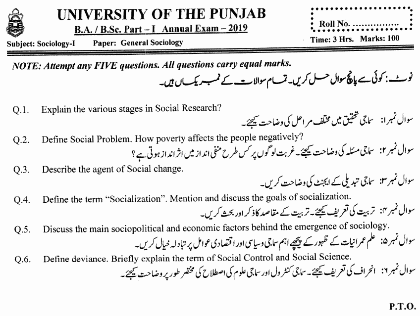 Sociology General Group 2 BA Part 1 Past Papers 2019