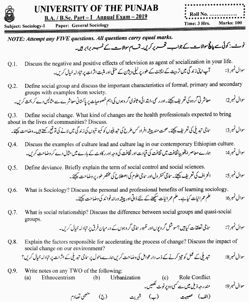 Sociology General BA Part 1 Past Papers 2019