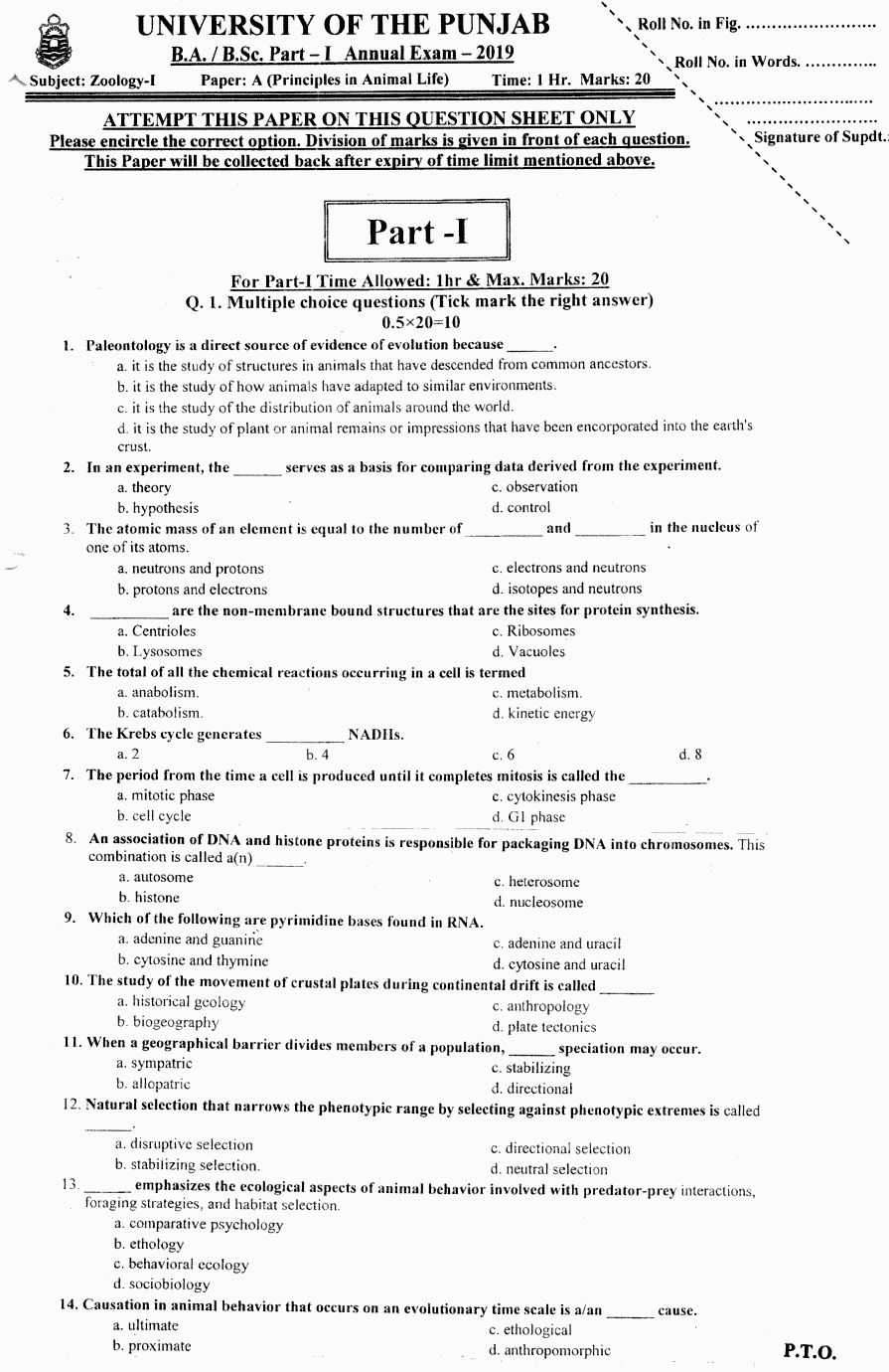 Zoology Principles In Animal Life Group 1 BA Part 1 Past Papers 2019