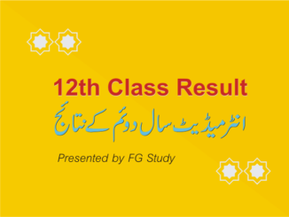 12th-class-result