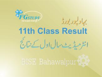bahawalpur-board-11th-class-result-image