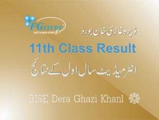 Dera Ghazi Khan board 11th class result image