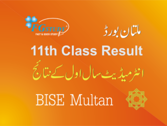 multan-board-11th-class-result-images