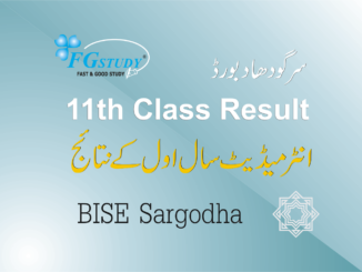 sargodha board 11th class result images