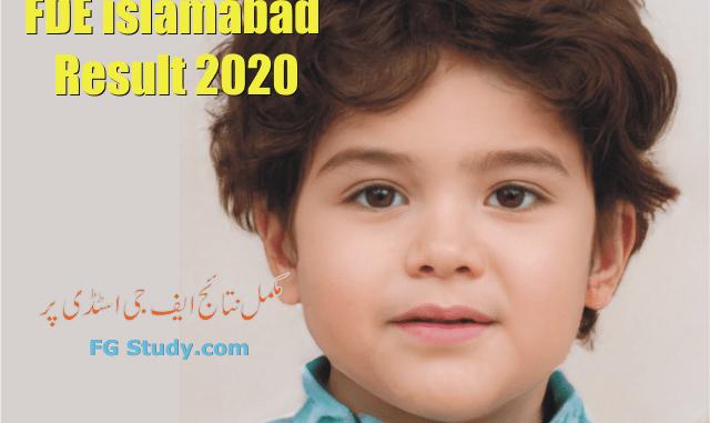 fde-islamabad-result-2020