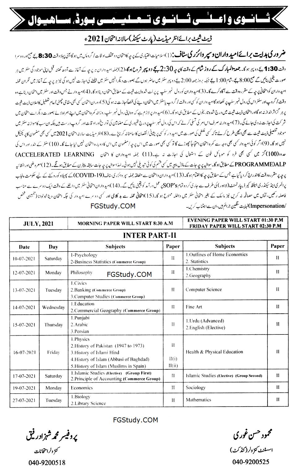 12th-class-date-sheet-sahiwal-board-2021