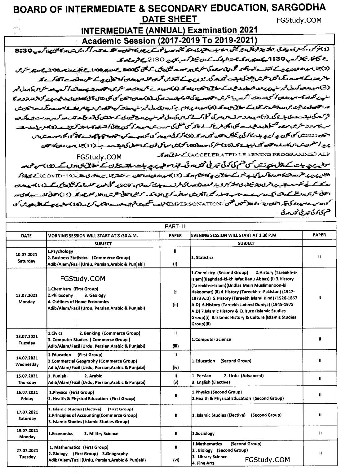 12th-class-date-sheet-sargodha-board-2021
