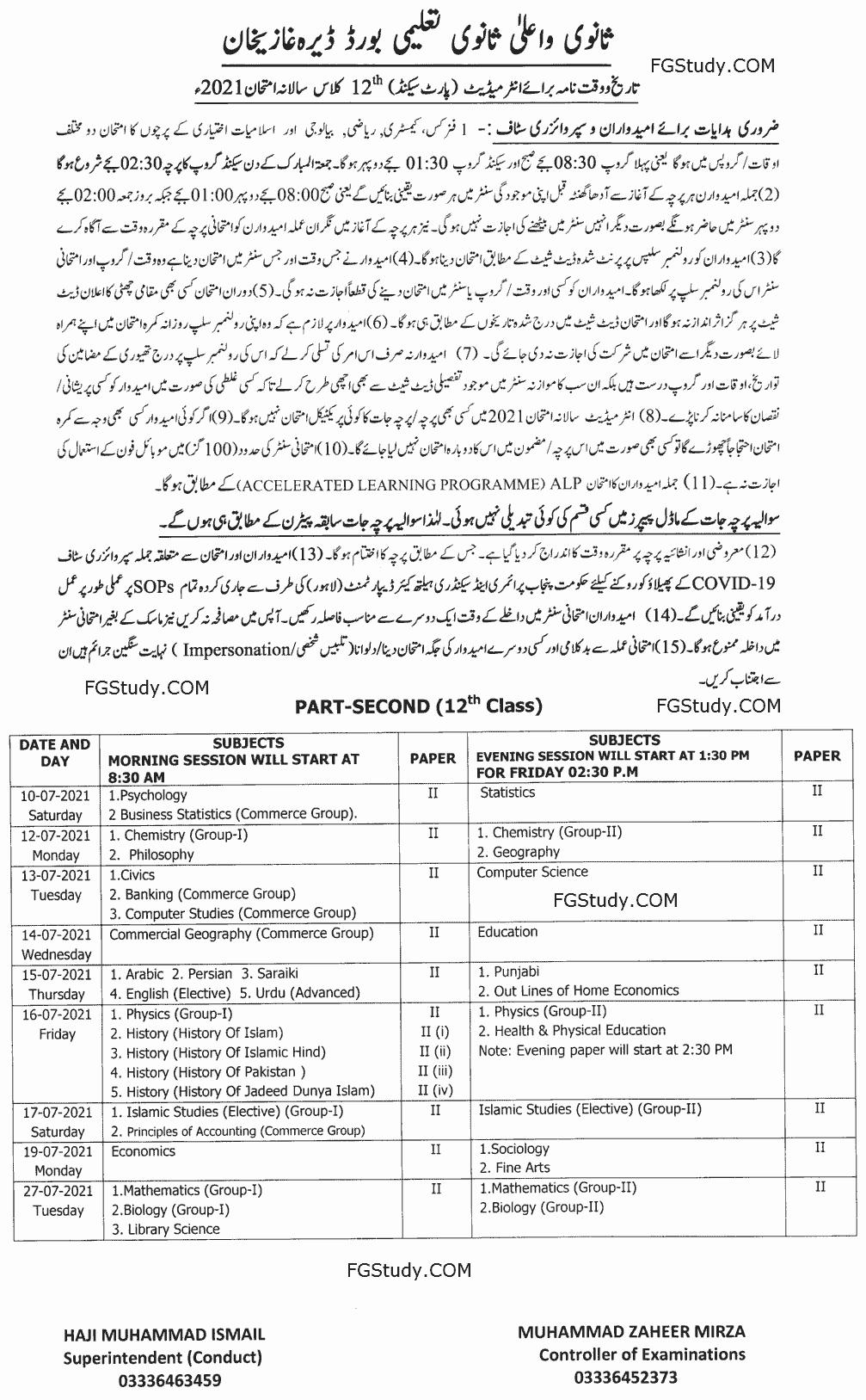 12th-class-datesheet-dg-khan-board-2021