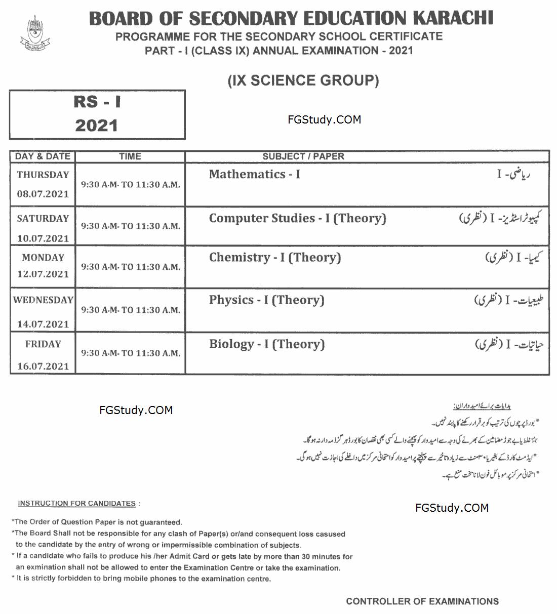 9th-class-science-group-datesheet-karachi-board-2021