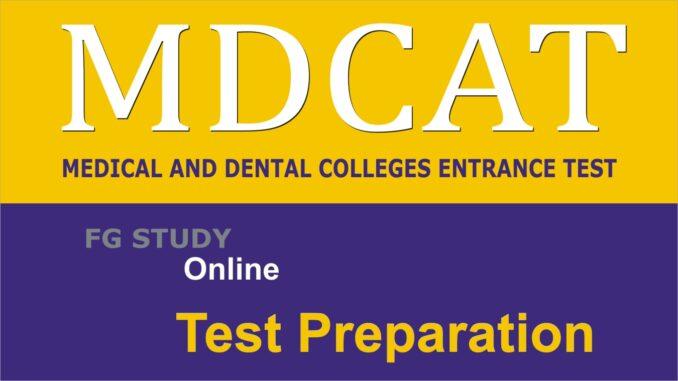 image mdcat test