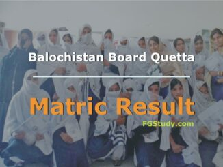 images of Balochistan Board Quetta Matric Result